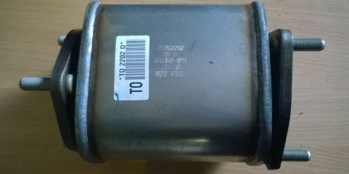 Chevrolet, Opel GM katalizátor GM# 25182297 Gyári új. 69900Ft